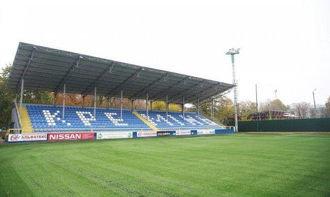 Kremen Arena